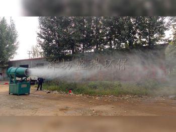 雾炮喷雾机